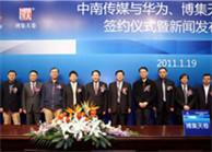 中南传媒加速向多元多通道出版扩张