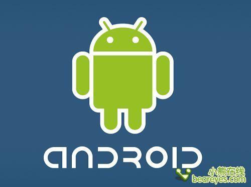 十大因素成就Android成全球最大智能手机平台