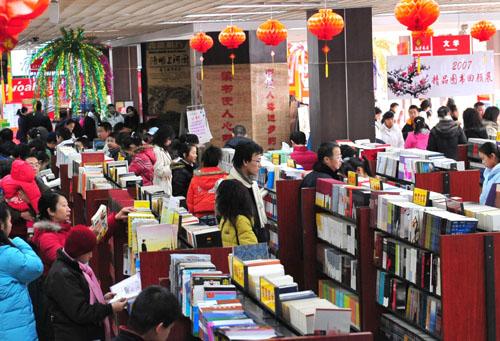 2011年春节图书卖场扫描
