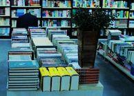 周正兵:实体书店需税收扶持