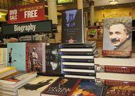 2011美国书业走向八大猜想