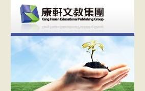 余人:台湾地区的电子白板与电子书包