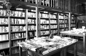 实体书店仍是图书发行最主要渠道