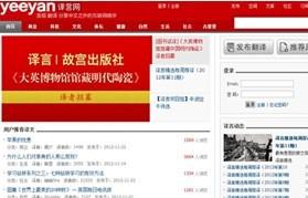 内容为王——新兴媒体网站的发展之道