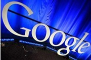 德国立法要求谷歌等互联网公司向出版商付费