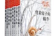 湖北少儿社:中国制作——打造本土原创儿童文学精品