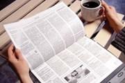 五大纸媒上市公司财报不好看,传统商业模式也撑不久了
