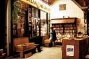 巴黎传统书店形成联盟 团结自救
