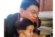 青年学者张晖早逝 布衣书局义卖新作捐助其幼子