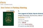 销量多少本才能登上亚马逊畅销榜?