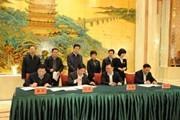 湘赣皖鄂联合打造新闻出版高地