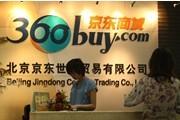 电商平台的盈利启示:京东依仗九大衍生渠道赚钱