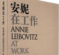 《安妮在工作》:《名利场》首席摄影师拍摄心路历程大集结