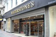 如果英国最大连锁书店水石归你了,你将如何经营它?