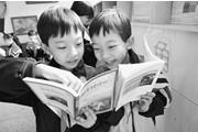 聂震宁:关于全民阅读志愿者的构想