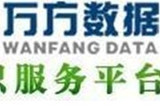 文化投资基金中国科技出版收购万方数据股权