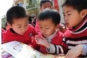 新闻出版广电总局发布2013年全民阅读活动安排