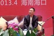 龚曙光畅谈中国书业十大问题