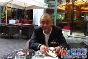 金伟竹:我想把西西弗开到深圳去