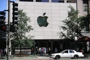 苹果电子书反垄断调查或结束:又一出版社让步