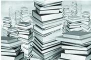 荒到书海 每年出书37万种意味着什么