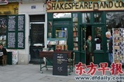 莎士比亚书店:卖的不只是书,还有人情和交谈