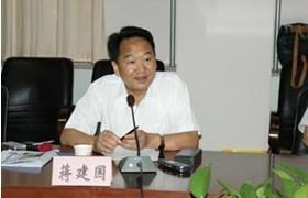蒋建国:用阅读点亮中国梦