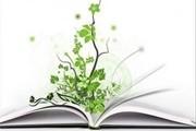 """全民阅读政策或密集出台 出版企业迎发展""""第二春"""""""