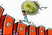 出版业税收优惠延期政策或将出台