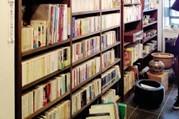 开一家十品的二手书店