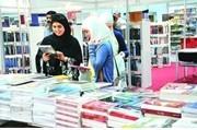 第23届阿布扎比国际图书展拉开帷幕