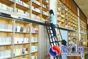 """""""纸的时代""""书架九米 成全国最高书店"""