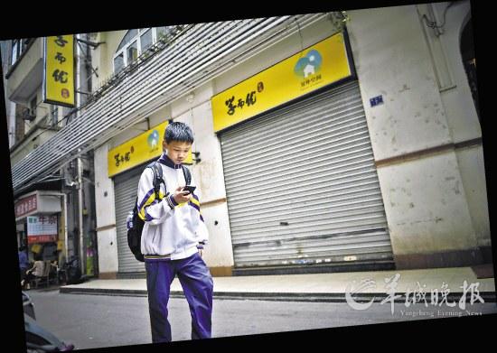 北京路学而优书店经营五年后黯然撤场