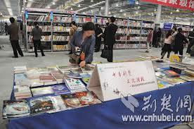 湘鄂赣三省新华书店结盟拓市场