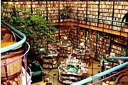 全球十大顶级书店