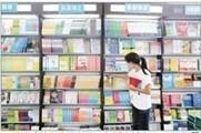 杭州小书店 2011年准备华丽转身