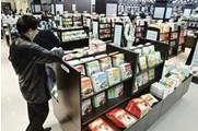 杭州书店 让人兴奋又迷茫的十年
