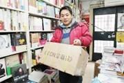 """天津""""学海""""书店 用书圈出八里台""""文化地标"""""""