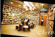 看看唐宁和方所书店怎么活?(组图)