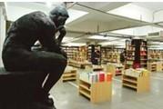 先锋书店的格调
