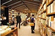方所让美照亮城市 都市书店发展的新起点