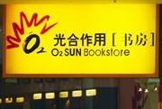 消失的书店(组图)