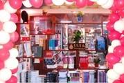 十一书店营销主打什么牌