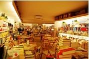 大作家楼下的小书店