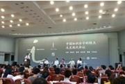 "<b>《忍不住的""关怀""》:中国知识分子特点与现代命运</b>"
