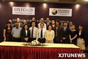 英文国际学术期刊《中国比较法学刊》