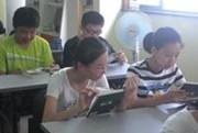2013年向全国青少年推荐百种优秀图书公示