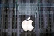 美国法官称有证据证明苹果合谋提高电子书价格