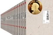 中国心 世界梦 ——从莫言、阎连科看中国文学走向世界