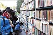 北京出版局:北京书市明年春天将回归